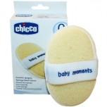 CHICCO Vannas cimds Baby Moments