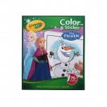 Crayola Frozen Krāsojamā grāmata ar uzlīmēm