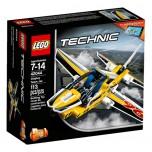 LEGO Display Team Jet 42044