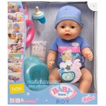 Baby Born Interaktīva lelle-mazulis, 43 cm